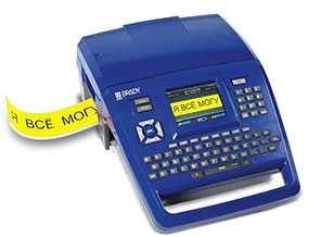 Принтер BRADY BMP71, русско-английская клавиатура, артикул brd710628 - BRADY