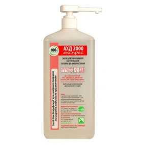 Препарат антисептический АХД-2000 экспресс, бутылка 1 литр - Лизоформ Медикал