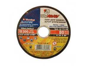 Круг отрезной по металлу 41 115x0,8x22,2 Лужский абразивный завод