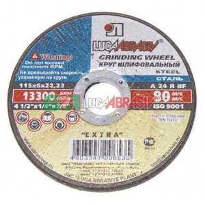 Круг отрезной по металлу 41 115*3*22 Лужский абразивный завод