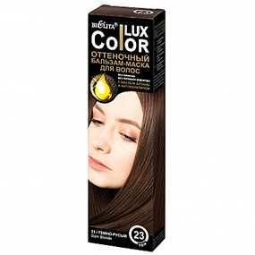 Оттеночный БАЛЬЗАМ-МАСКА для волос ТОН 23 темно-русый