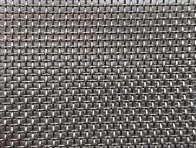Сетка тканая из оцинкованной стали (ткань техническая) ячейка 1,0