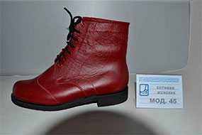 Ортопедическая обувь Ботинки женские Модель 45