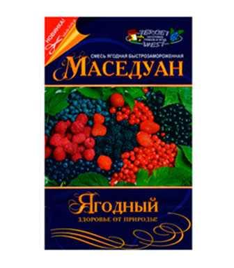 Смесь ягодная быстрозамороженная «Маседуан ягодный - 2»