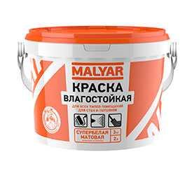 Краска ВД влагостойкая MALYAR