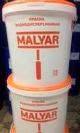 Краска ВД интерьерная MALYAR