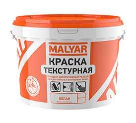 Краска ВД текстурная MALYAR
