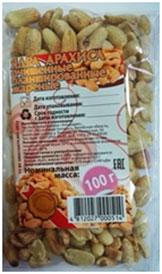 Ядра арахиса жареные 100 гр (20 шт)