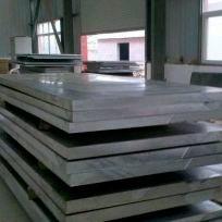Плита алюминиевая АД