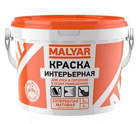 Воднодисперсионная краска MALYAR ЕВРОФАСАД