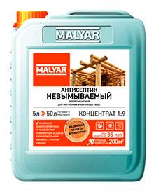 Антисептик MALYAR для наружных работ по дереву универсальный