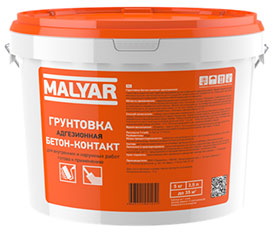Грунтовка MALYAR АДГЕЗИОННАЯ бетон-контакт