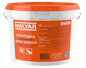 Грунтовка MALYAR СТРОИТЕЛЬНАЯ бетон-контакт