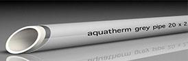 Трубы отопление, система «тёплых полов» Aquatherm grey pipe PEX