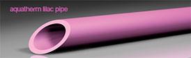 Трубы полипропиленовые lilac system SDR 7,4/11 S