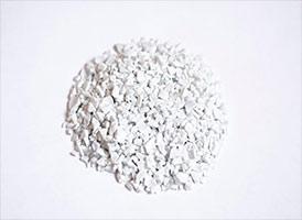 Преформа дробленая белая