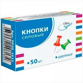 Кнопки силовые 50 шт., цветные, картонная упаковка