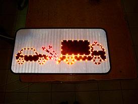 Знак дорожный 7.2.2 (светодиодный,300х600)