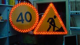 Знак дорожный Дорожные работы (светодиодные)