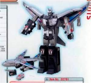 Робот-трансформер самолет