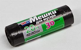 Мешки для мусора 20 л, 30 шт в рулоне