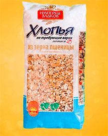 Хлопья из зерна пшеницы не требующие варки, фасовка пакет 500 гр - СМОРГОНСКИЙ КОМБИНАТ ХЛЕБОПРОДУКТОВ