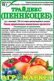 Фунгицид 'Трайдекс (Пеннкоцеб)', ВДГ, 16 гр