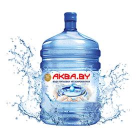 Вода питьевая обработанная AKBA.BY, 18,9 л - СЛОНИМСКИЙ ВОДОКАНАЛ ОАО