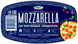 Сыр полутвердый Моццарелла 50% жирности, весовой (800 – 1100 гр) - ВИТЕРФУД (Беларусь)