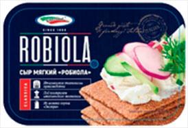 Сыр мягкий Робиола 50% жирности, 200 гр - ВИТЕРФУД (Беларусь)