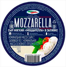 Сыр мягкий Моццарелла (пять вишенок) 50% жирности, 125 гр - ВИТЕРФУД (Беларусь)