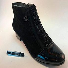 Ботинки женские Battine AG907-9332-G4.5