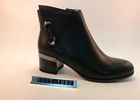 Ботинки женские Battine G1071-1092C-G4
