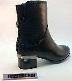 Ботинки женские Battine G1071-1303C-G6