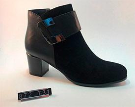 Ботинки женские Battine G872-731-G4