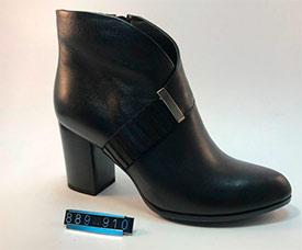 Ботинки женские Battine G889-910-G4