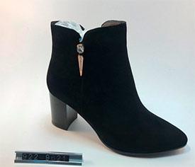 Ботинки женские Battine G922-9621-G4.5