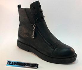 Ботинки женские WIT MOONI WK1417C-W102-6R-3L