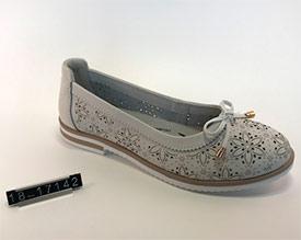Туфли женские Estiva 18-17142