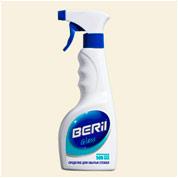 Средство для мытья стекол BERIL-Glass