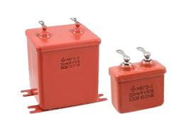 Низковольтные конденсаторы МБГО