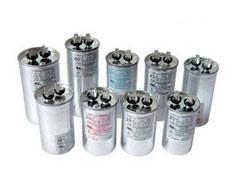 Конденсаторы пусковые для электродвигателя Э92