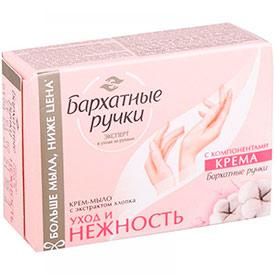 Мыло-крем туалетное Бархатные ручки Интенсивное питание