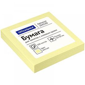 Самоклеящийся блок OfficeSpace, 50*50мм, 100л., желтый