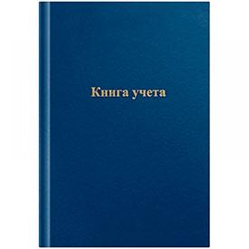Книга учета OfficeSpace А4 200*290мм