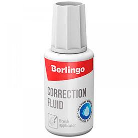 Корректирующая жидкость Berlingo, 20мл, водная с кистью