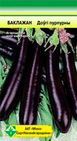 Семена баклажана Длинный пурпурный