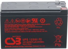 Аккумулятор для ИБП CSB UPS12580 F2 (12В/10.5 А·ч)