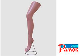 Подставка под ногу объемную (хром)