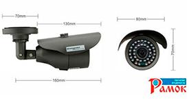 Камера видеонаблюдения Vangold VG-AHD130222